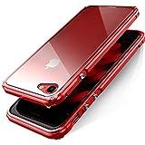 MQman 新作 iphone7 iphone7plus アルミバンパー ケース ねじ留め式 iphone6/6s/6s plus メタルフレーム 2点セット 透明バックプレート アイフォン7 プラス 赤色背面パネルカバー ストラップホール付き 軽量 薄型 金属人気合金 かっこいい 洒落 (iphone7, 赤赤+透明プレート)