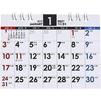 高橋 2021年 カレンダー 卓上 A7 E173 ([カレンダー])