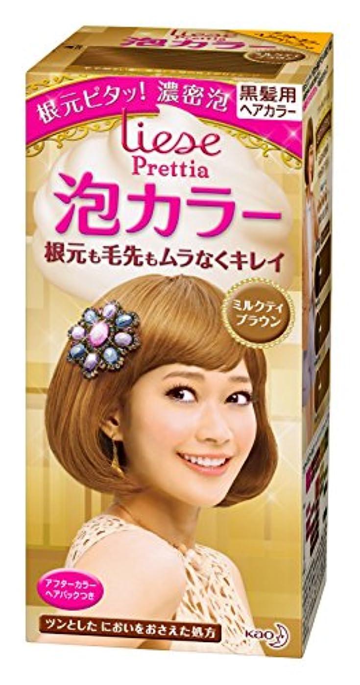 特性たっぷり傑出したリーゼ プリティア泡カラー ミルクティブラウン