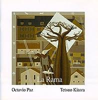 La rama/ The Branch