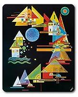 Wassily Kandinskyマウスパッド–内の三角形円弧、1927年9x 7インチ
