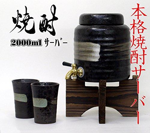 焼酎 サーバー 2000ml 木製 陶器 (ブラウン) 忘年...