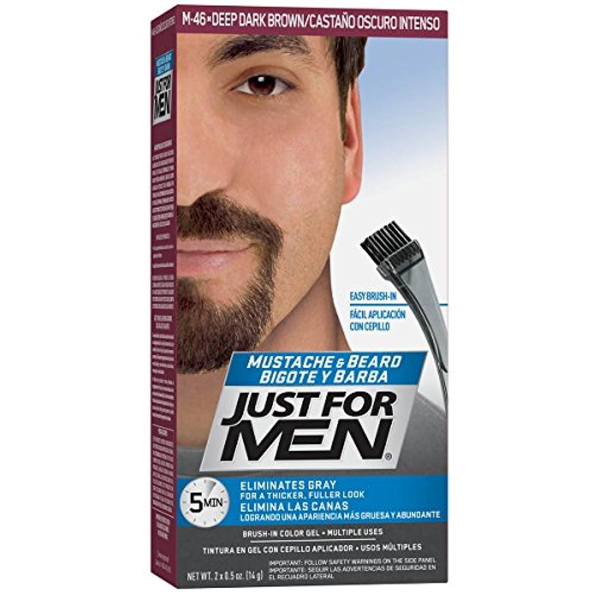 どこか対立共感するJust for Men 口ひげ&髭ブラシ-のカラージェル、ディープダークブラウン(梱包が変更になる場合があります)