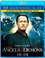 天使と悪魔(Mastered in 4K) [Blu-ray]