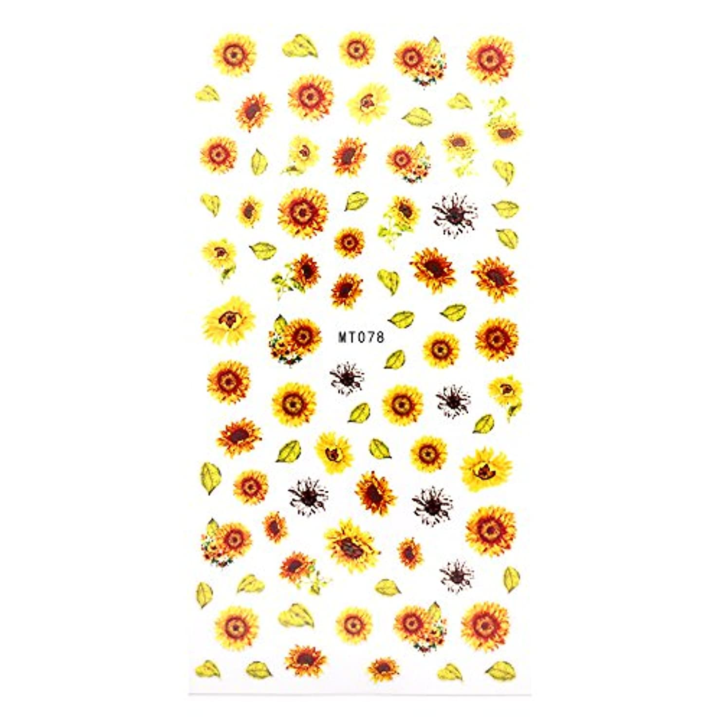 グレートオーク大混乱世界の窓irogel イロジェル ソレイユフルール ヒマワリ フラワー ネイルシール 【MT078】