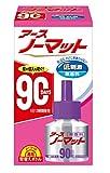 アースノーマット 90日用 取替えボトル 無香料 1本入り