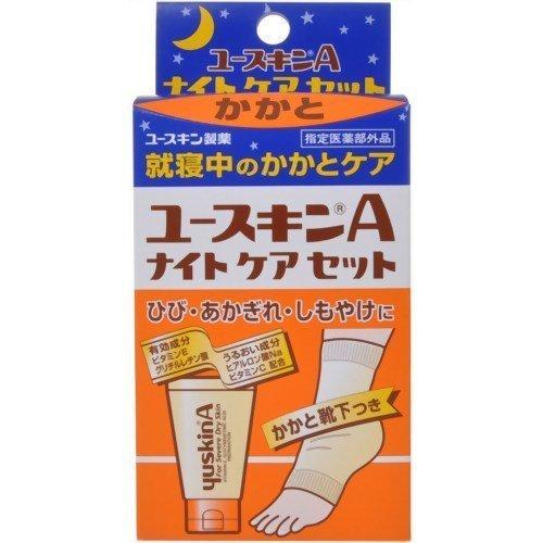 【指定医薬部外品】ユースキンA ナイトケアセットかかと60g (靴下つき 保湿クリーム)...