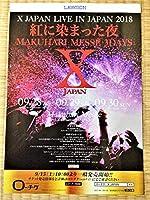 X JAPAN LIVE IN JAPAN 2018ローソンミニポスター