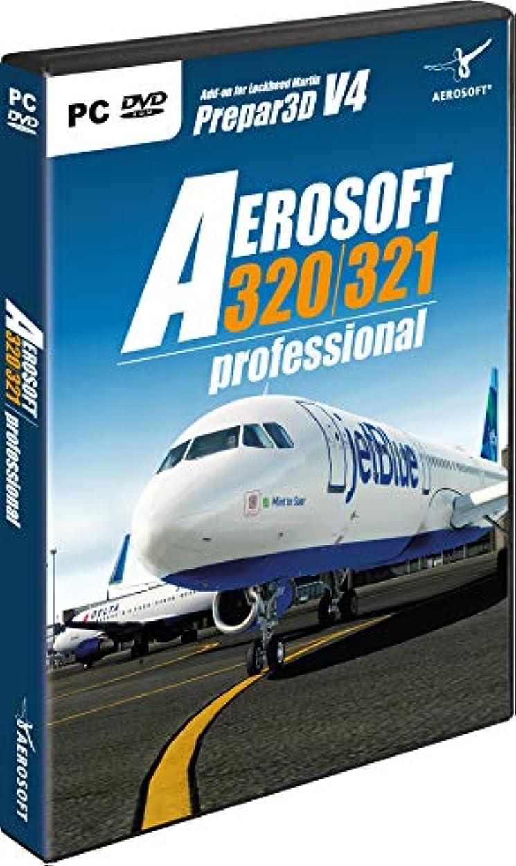 書道放棄された民主党Aerosoft A320/A321 professional(P3D V4.3)(輸入版)