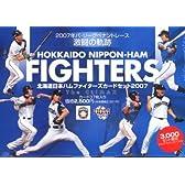 北海道日本ハムファイターズ 2007年ペナントレース激闘の記録~THE CLIMAX~