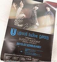 UNISON SQUARE GARDEN サイン入り ポスター