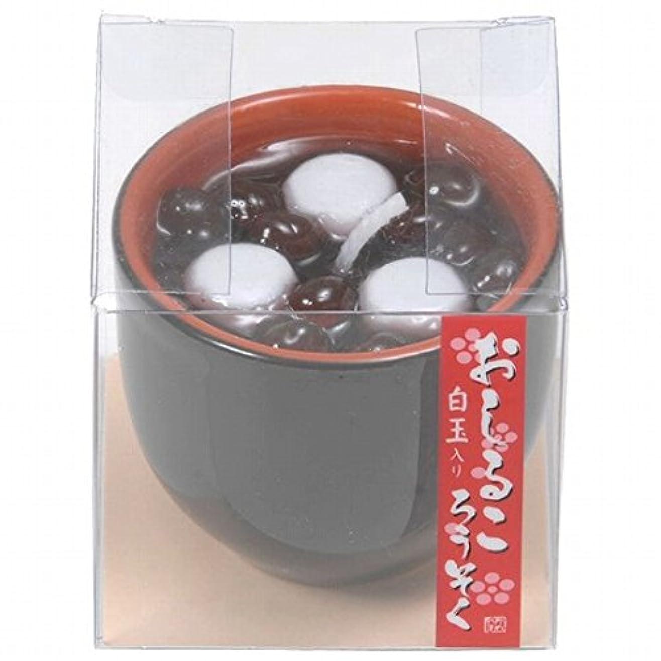 失速死の顎食料品店カメヤマキャンドル( kameyama candle ) おしるころうそく キャンドル