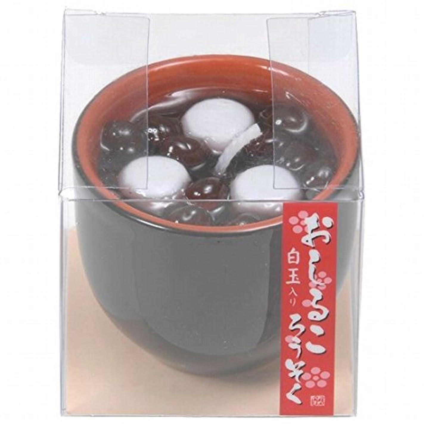 組み込むアルファベット順ショルダーカメヤマキャンドル( kameyama candle ) おしるころうそく キャンドル