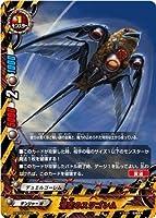 滑空のスワゴレム 上 バディファイト 逆天! 雷帝軍!! x-bt03-0052