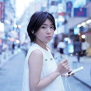 TVアニメ「クロムクロ」エンディング主題歌CD 永遠ループ(初回生産限定盤) [CD+DVD]