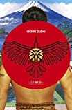 GENKI SUDO [DVD]