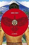 GENKI SUDO [DVD] 画像
