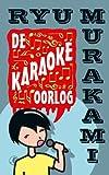 De karaokeoorlog
