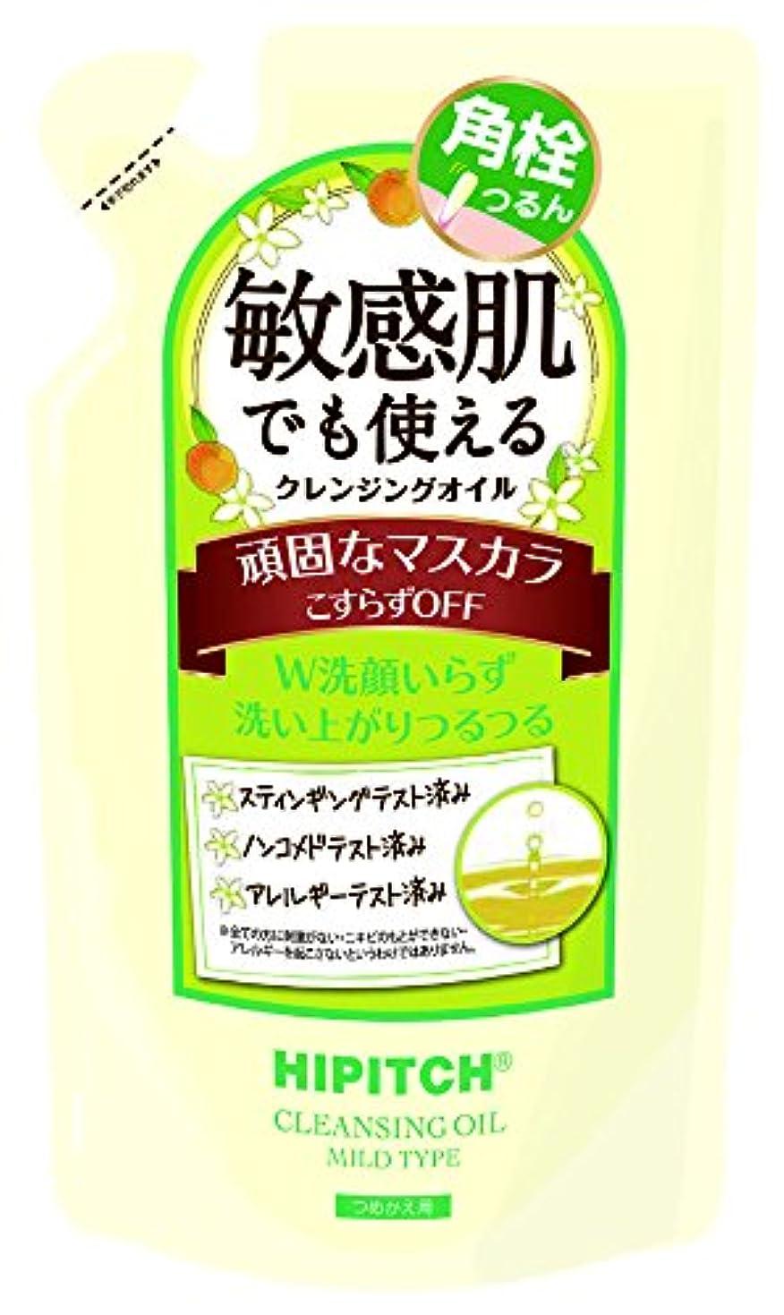 抗議夏サリーハイピッチ クレンジングオイル M つめかえ用 170mL