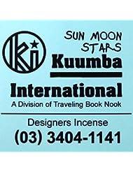 (クンバ) KUUMBA『incense』(SUN MOON STARS) (SUN MOON STARS, Regular size)