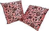 (ゾウ) ZOU 『12color』 タイシルク風 クッションカバー アラベスク柄 45×45cm 2枚組 (クッション本体無し) 08.ピンク tcc-0001-f-pnk1