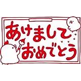シャチハタ デコスタ カナヘイ デコ賀詞タイプ NWD-4570N-2