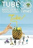 【早期購入特典あり】TUBE LIVE AROUND SPECIAL 2018 夏が来た! 〜Yokohama Stadium 30 Times〜(TUBEオリジナルポストカード付) [Blu-ray]/