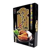 やわらか豚ばら肉の煮付 ラフティ 角煮 南風堂 琉球王朝時代からの代表的料理