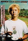 TOUR 2000 GOLDBLEND[SEBL-30][DVD] 製品画像