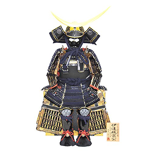 【P94026】五月人形 伊達政宗公型 着用鎧飾り/秀光【限定品】