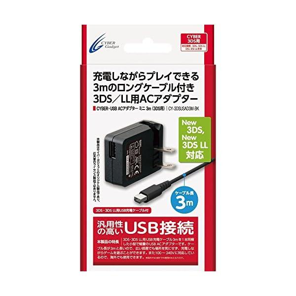 【New3DS / LL / 2DS 対応】CY...の商品画像