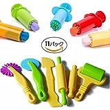 11個ねんどのお道具セット ねんどツール 子ども用 こて工具モデル カラープレイ モデルツール 遊び 粘土ツール ランダム色