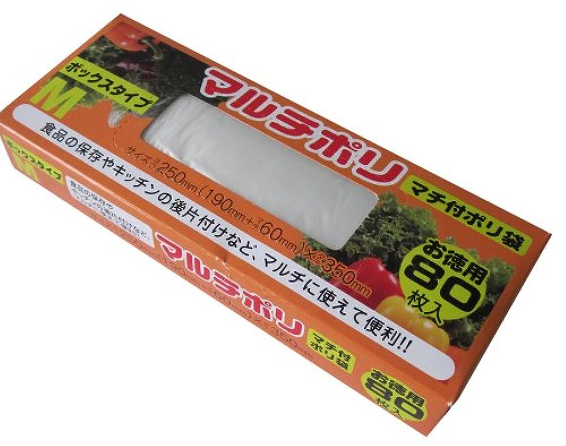 忘れられない忘れっぽい選挙maruwa(マルワ)マチ付ポリ袋 マルチポリ 350×190×60mm 80枚