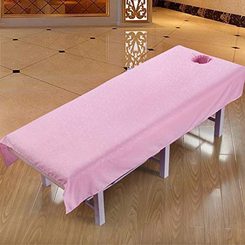 マッサージ テーブル シート セット 顔に穴を マッサージ テーブル スカート ベッド カバー ベッドスカート, 髪ドレッシング鉢巻き マッサージ ベッド シート、脚の付け根のドレッシング-pink 75x190cm(30x75inch)