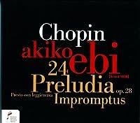 ショパン:24の前奏曲