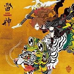 Takamiy「Samurai Basara」のジャケット画像