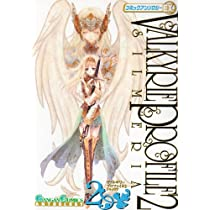 ヴァルキリープロファイル2ーシルメリアーコミックアンソロジーEX. 第2集 (ガンガンコミックス)