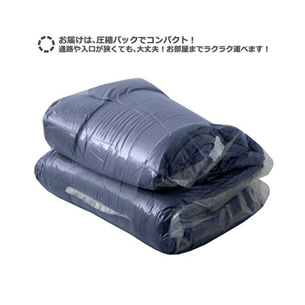 東京西川 布団セット シングル ネイビー ボリ...の紹介画像8