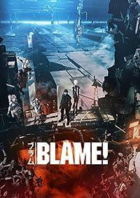 【Amazon.co.jp限定】BLAME! 【初回限定版】(オリジナルミニタペストリー付) [Blu-ray]
