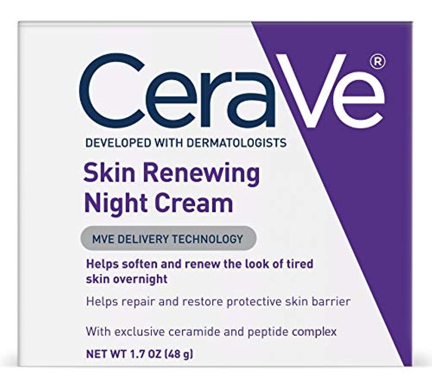 なめらか有名ブルーベルCeraVe Skin Renewing Night Cream, 50ml by CeraVe