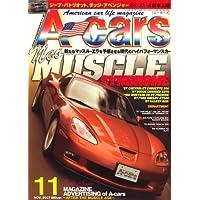 A cars (アメリカン カーライフ マガジン) 2007年 11月号 [雑誌]
