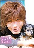 KAT-TUN A ver, A3 ポスター   赤西仁 ファングッズ -