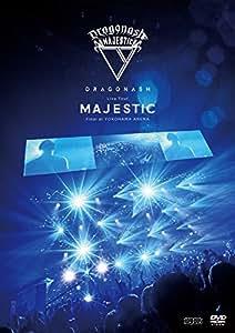 Live Tour MAJESTIC Final at YOKOHAMA ARENA (DVD通常盤)