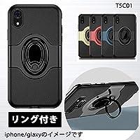 ファーウェイ P20 Plus Lite P30 Plus Lite ケース スマホケース おしゃれ 兼用 メンズ カバー 黄 紺 黒 赤 人気 アイフォン ソフト TPUケース 青系