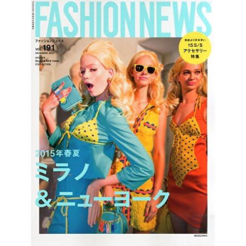 FASHION NEWS増刊 2015年春夏ミラノニューヨークコレクション 2014年 12月号 [雑誌]