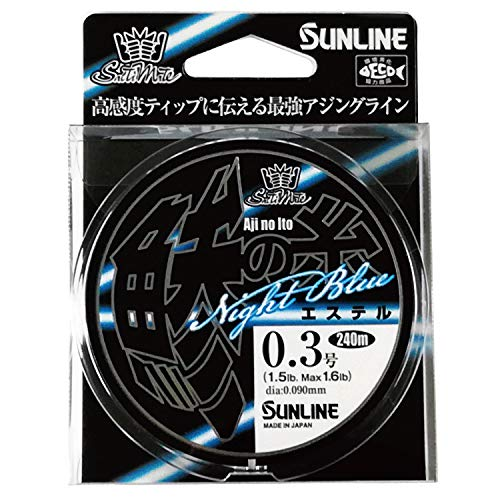 サンライン(SUNLINE) ライン ソルティメイト 鯵の糸エステルNightBlue 240m 1.5LB 0.3号