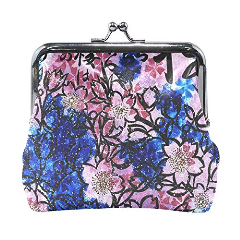 がま口 小銭入れ 財布 藍桜 さくら 私のさくら 桃色夜桜は 今夜のごちそう コインケース レザー製 丸形 軽量 人気 おしゃれ プレゼント ギフト 雑貨