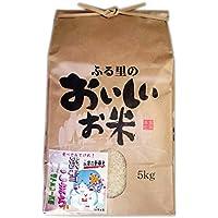 平成29年度産 秋田県産 淡雪こまち 無洗米 5kg