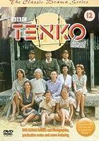 Tenko [DVD]