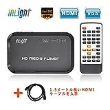 InLight HD601メディアプレーヤー HDMI/VGA出力USB/OTG/SD/AV/TV/AVI/RMVB フルHD 1080P対応 高画質再生マルチ出力 ゲットHDMIデータケーブル